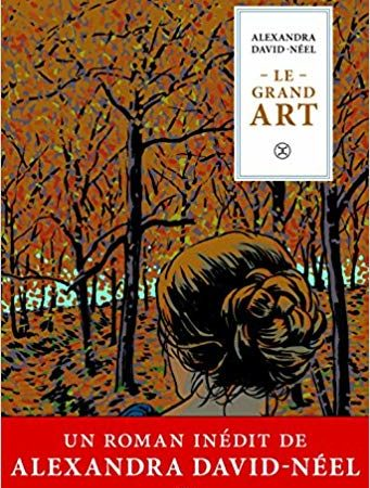 Le Grand Art- Journal d'une actrice