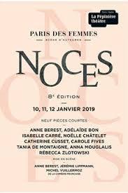 Paris des femmes 2019:  une 8e édition placée sous le signe des Noces